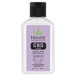 Hempz Lavender Oil CBD Herbal Body Moisturizer 2.25 oz